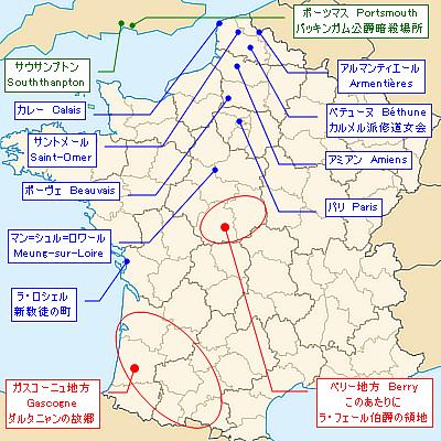 Map_les_trois_mousquetaires