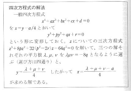 Galois1