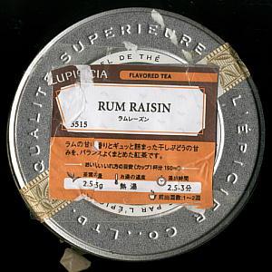 Rum_raisin